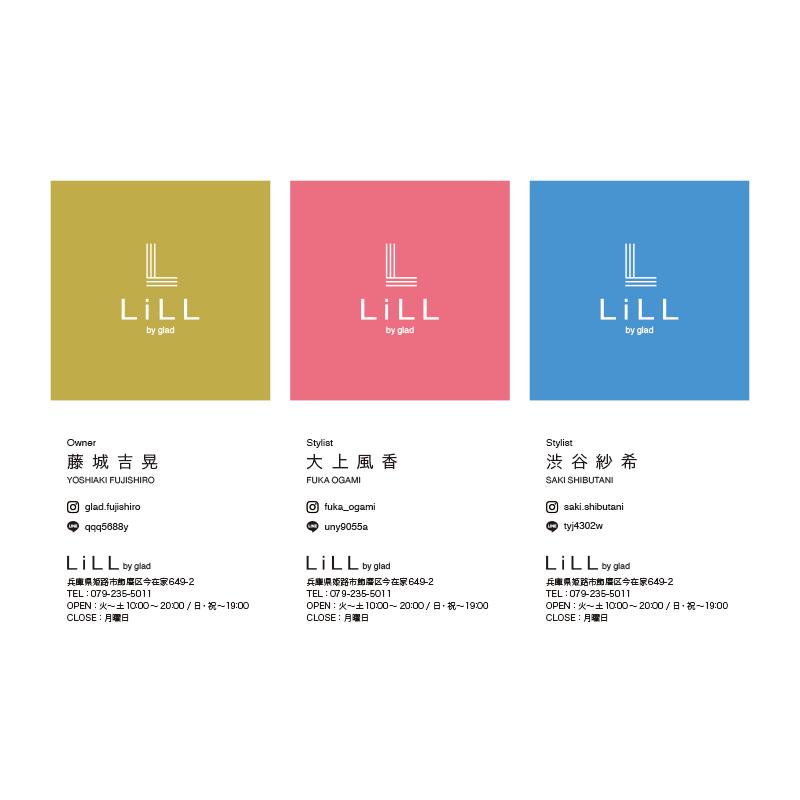 美容室LiLL様名刺デザイン