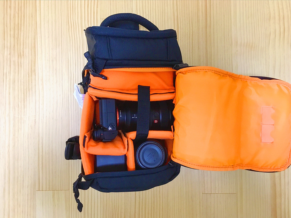 Amazon Basic Camera Bag