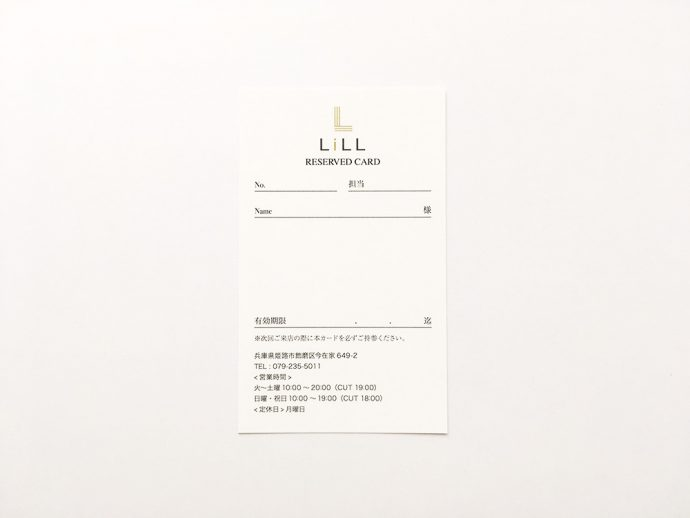 LiLL RESERVED CARD